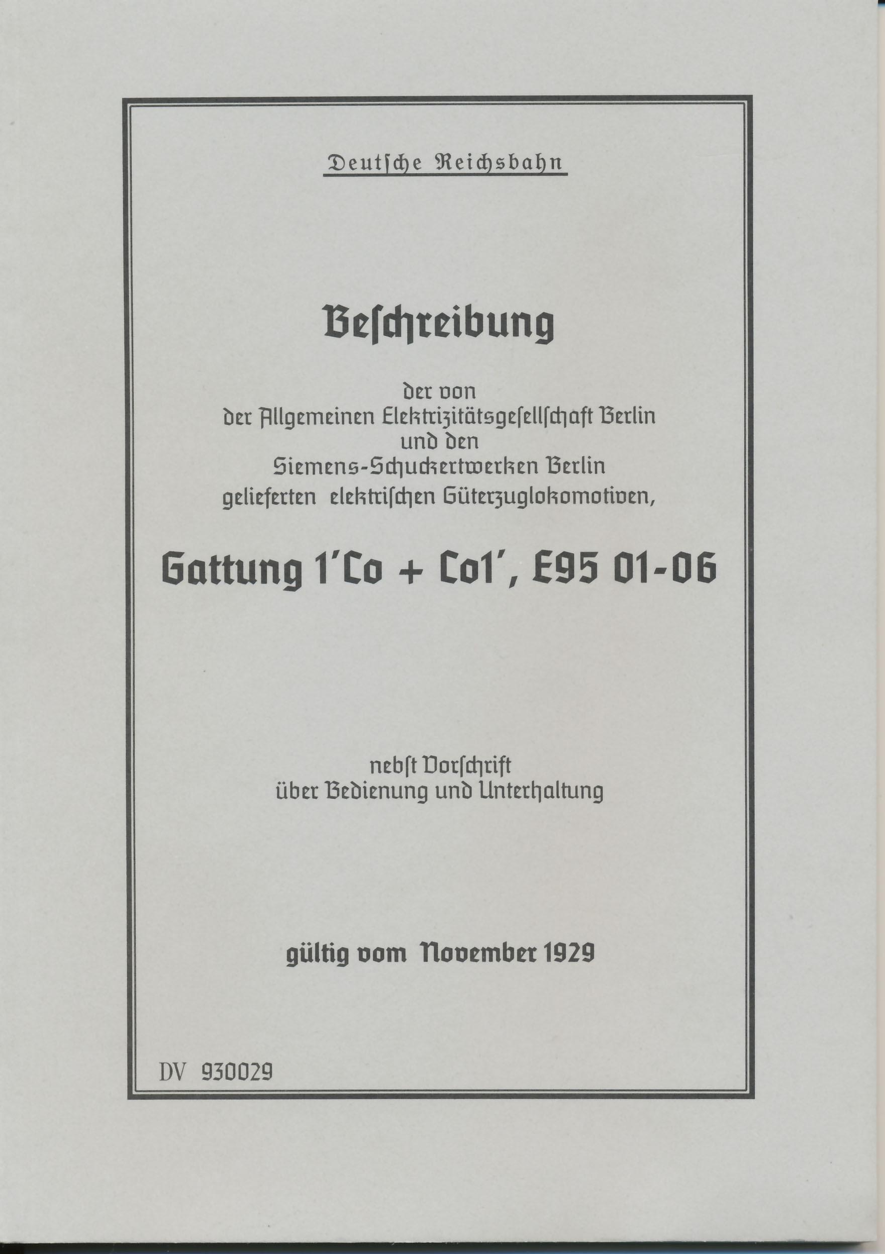 Beschreibung E95 (Reprint)