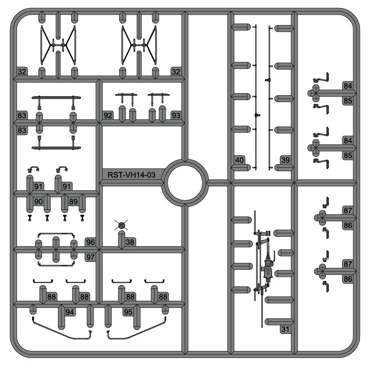 Spritzling RST-VH14-03 (Ersatzteil) - Verschlagwagen